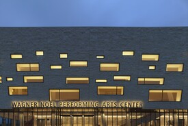 Wagner Noel Performing Arts Center