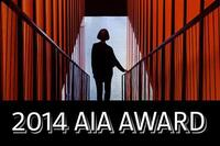 AIA Announces the 2014 Honor Awards: Interior Architecture