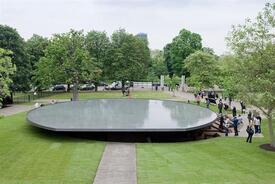 2012 Serpentine Gallery Pavilion