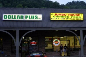 The Jumbo House is the only Chinese restaurant in Letcher county. The restaurant, which has been open a little over a month, is located in the same shopping plaza as the Whitesburg Wal-Mart.