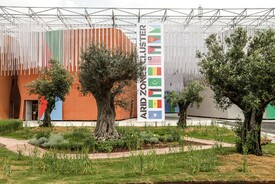 Milan Expo 2015: Agriculture and Nutrition in the Arid Zones Cluster