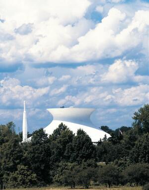 St. Louis Planetarium