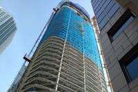 Salesforce Tower