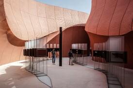 Apple Union Square Architect Magazine Foster