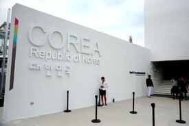 Milan Expo 2015: Republic of Korea