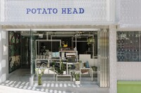Potato Head Hong Kong