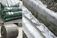Concrete Canvas Ltd. Concrete Cloth