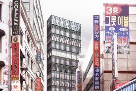 Namdeamun Office Building