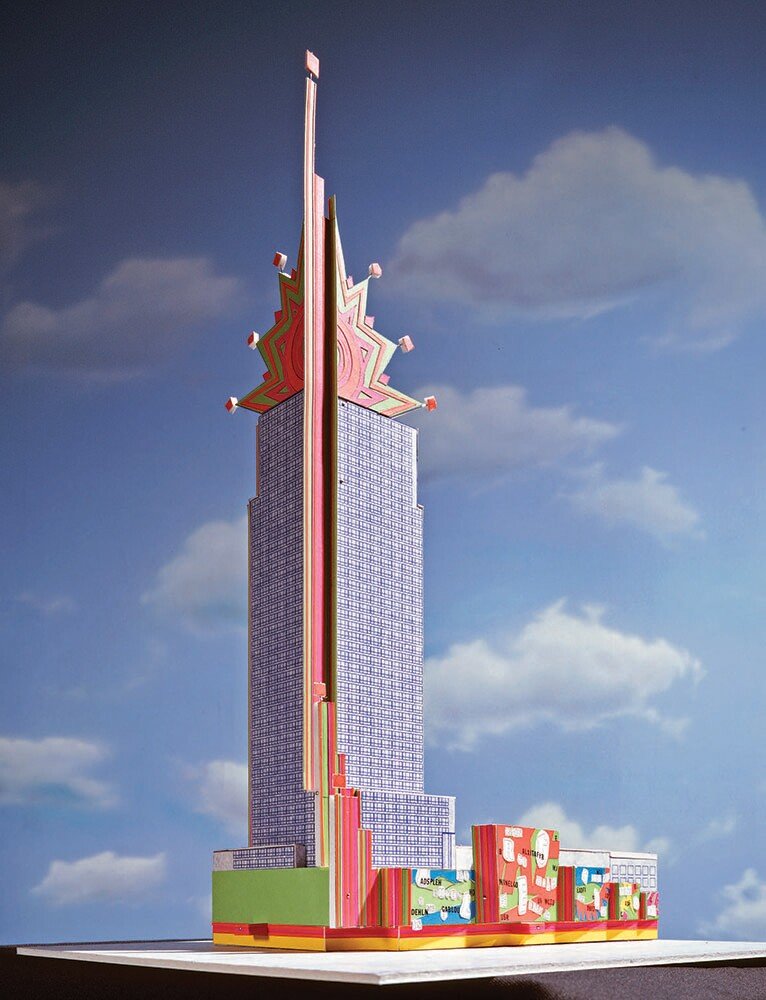 Venturi and Scott Brown's proposed Manhattan hotel