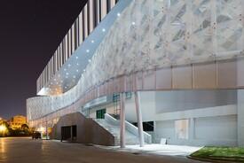 Zhoushan Sports Stadium