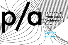 64th Annual P/A Awards: Deadlines Extended