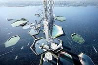 Next Tokyo 2045