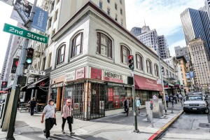 San Francisco Historic Preservation Commission has recomended 90-92 2nd Street for historical preservation status. (Mike Koozmin/S.F. Examiner)