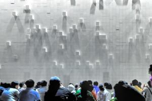The physical animated pixel display in the Hyundai pavilion at the 2012 Yeosu World Expo
