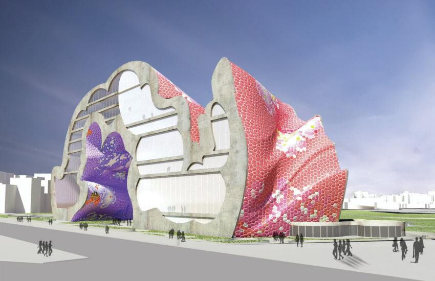 Taichung City Cultural Center