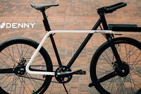 The Ultimate Urban Bike for Green Commuters