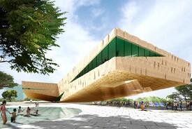 Kigali Art & Culture Centre