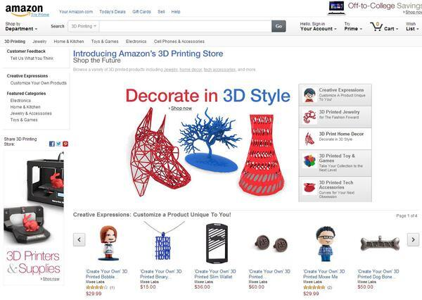 A screenshot of Amazon's new online 3D printing store.