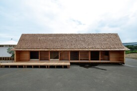 Yoshino-sugi Cedar House