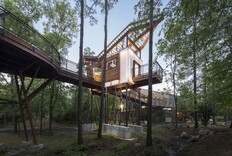 The Mid-America Science Museum Treehouse