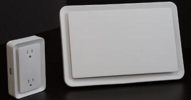 The Next Generation Air Vent, Smarter and Sleeker