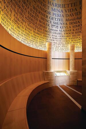 The Room of Remembrance is a double-height 