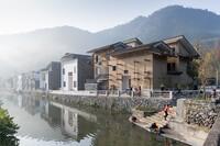 Renovation of Wencun Village