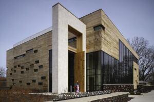 Jewish Reconstructionist Congregation, Evanston, Ill.