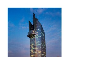 Fujian Power Company Headquarters