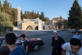 Amir Shakib Arslan Mosque