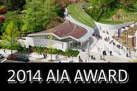 AIA Announces the 2014 Honor Awards: Architecture