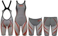 Powerskin Carbon-Pro Racing Suit from Arena International