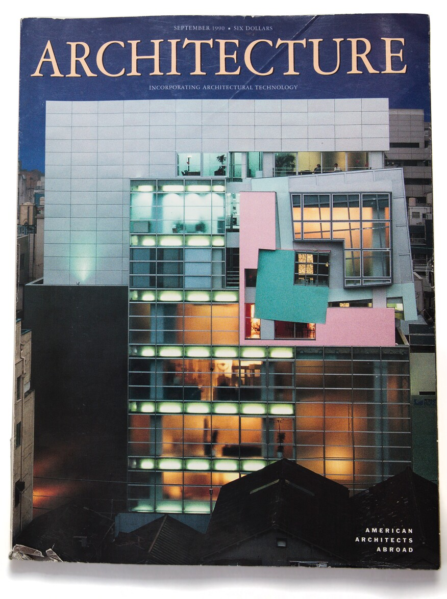 The issue of Architecture (the precursor to ARCHITECT magazine) that featured the Broadgate project. (See more Architecture images below.)