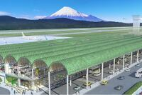 Morning News Roundup: Shigeru Ban Selected to Design Japan's Mt. Fuji Shizuoka Airport