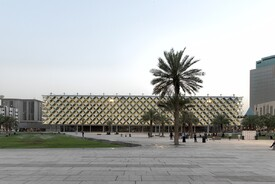 King Fahad National Library