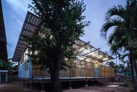 Baan Nong Bua School