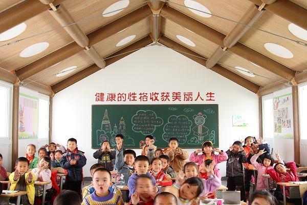 Hualin Temporary Elementary School, Chengdu, China, 2008.