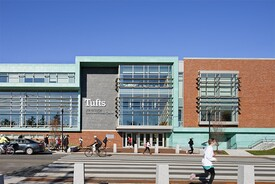 Tufts University, Steve Tisch Sports and Fitness Center