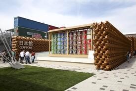 Milan Expo 2015: Japan