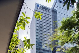 China Construction Bank Tower