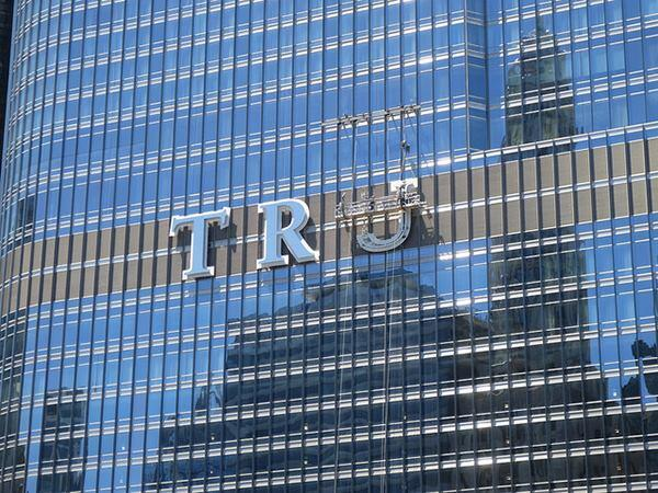 Trump tower letters on May 23, 2014.