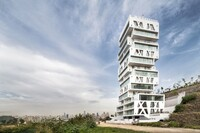 No 2 Levels Are the Same in Beirut's Rotating Cube