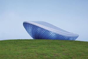 The ARC, Designed by Asymptote Architecture