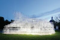 2013 Serpentine Gallery Pavilion