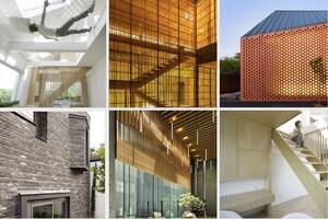 """Building """"Bricks"""" in the Age of Collaborative Architecture"""