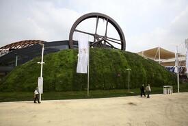 Milan Expo 2015: Belarus
