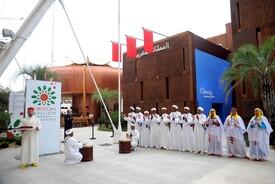 Milan Expo 2015: Morocco