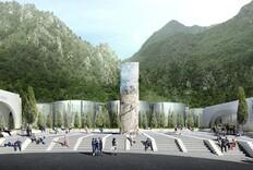 BIG Wins Contest to Design S. Pellegrino's New Headquarters