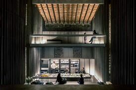 Les Cols Restaurant Marquee Architect Magazine Rcr