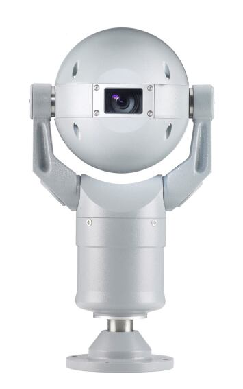 MIC Series by Bosch Security Systems